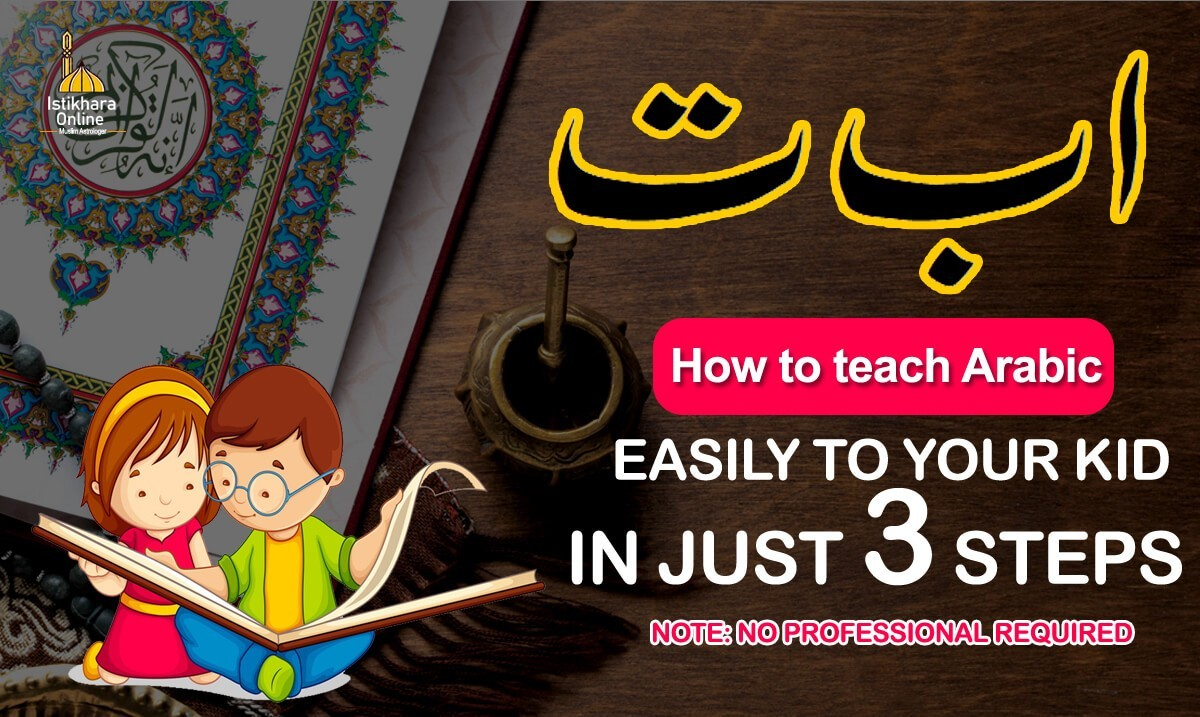 How to Teach the Quran or Arabic to your child in an easy way
