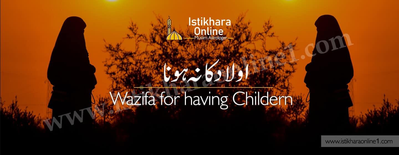 Wazifa for child