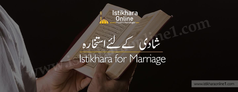 istikhara for marriage purpose